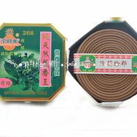 Jin Wang Nan Wang Xinqi to natural incense coil plate 268  10.5cm10 12:00   incense tower over a hundred free shipping