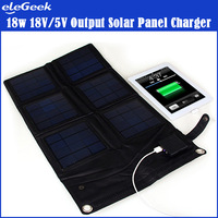 2015 HOT SALE 18w Solar Panel Foldable Charger for Laptops&mobile for iPhone Mobile Power Supply DC/USB Output free Shipping