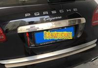 Auto Car Rear Trunk Lid Cover Trim 1PCS   for Porsche Cayenne 2011 2012  2013