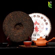 special grade treasures yunnan puerh tea ripe tea pu er tea cake the seventh,  puer tea 357g of nourishing the stomach Beauty
