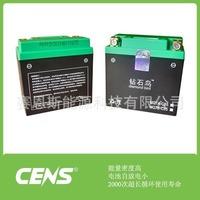 12 v 6 ah Motorcycle lithium battery