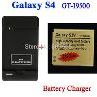 3030mah Gold Battery + Battery Charger For Samsung Galaxy S IV S4 i9500 i9505 GT-i9500 Batterie Bateria Batterij ACCU Cargador