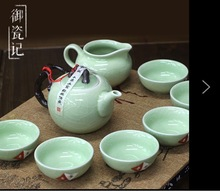 Chinese tea set,Deihua pottery that made in crackled porcelain,with six tea cups,one tea pot and one tea pitcher in gift packing