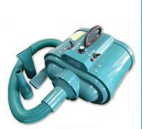 LT-1090D-H Pet dryer,strong power,dog hair blaster 500-3600W