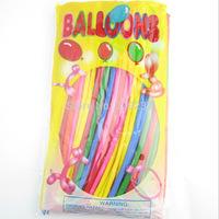 Free Shipping~ 1pack Wholesale Magical balloon Strip the balloon Prepare the long balloon/Wedding decoration balloon