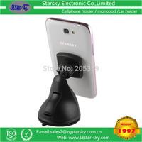 car phone holder 360 degree rotation