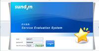 customer feedback system software