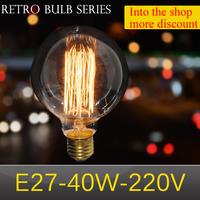 1Pcs/Lot G95 220V E27 1890 vintage edison bulb lighting special personality vintage screw-mount light source vintage light bulb