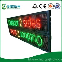 (P101696RGB )Hidly brand wholesale  DC5V  10mm led 2 side indoor full color display/LED indoor RGB LED  screen