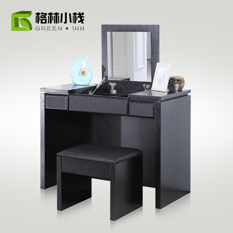 coiffeuse moderne avec miroir sararachelbesy web. Black Bedroom Furniture Sets. Home Design Ideas