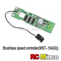 Walkera  Speed controller ESC WST-15A(G) for RC FPV QR X350 / QR X350 Drone Quadcopter