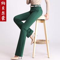 RJR Belmondo 2014 Hitz casual pants pants female Weila elastic waist pants big yards was thin trousers