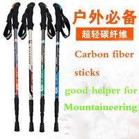 Free shipping 100% carbon fiber ultralight outdoor three sections straight shank folding telescopic sticks