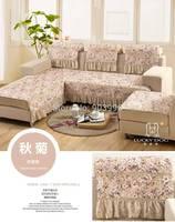 Free shipping-Chrysanthemum style-Euro high-end decorative Bulei pastoral style sofa cushion sofa towel Four Seasons models skid