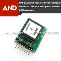 Free shipping DHL(EMS) 5pcs/lot Multi-GNSS receiver,Gms-g9 breakout board,MTK3333,GNSS breakout,1Hz/9600bps