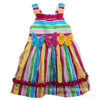 The girl vest dress RARE EDITIONS new skirt