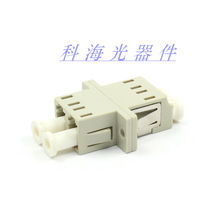 Multimode optical fiber adapters Twin-core fiber coupler optical fiber telecommunication level duplex flange plate with flange