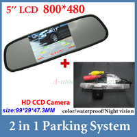 2 in 1 car parking system CCD HD Car backup camera rear view camera + 5 inch HD 800*480 car mirror monitor for Chevrolet Cruze