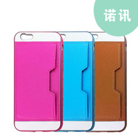 Leather Phone Case Cover For Apple Iphone 6 4.7 inch leather + TPU + PC card with key phone shell protective sleeve