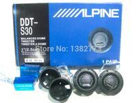 1pc 180W Universal DDT-S30 Car Speaker  Car Tweeters Audio High Efficiency Speakers