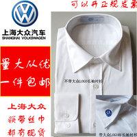 1 bag shanghai volkswagen male long-sleeve shirt belt logo volkswagen scale-free