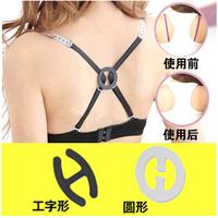 Bra buckle invisible bra buckle invisible button pectoral girdle buckle shoulder strap non-slip buckle