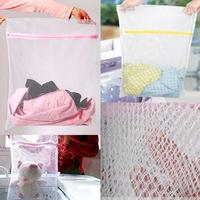 Clothes Wash Laundry Lingerie Net Wash Bag Home Wash Saver Mesh Net 30x40CM W V3NF
