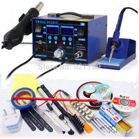 YIHUA 862BD+ Hot Air Rework Solder Station Heat Gun + Soldering Iron Desoldering Welding Machine with Free Gift Repair Tools