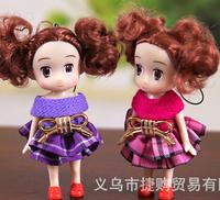 Ddung pendant doll 12pcs 10cm exquisite plaid skirt dream girl cloth bag key chain wedding gift children prize wholesale