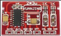 YJ 5VDC 2.0 channel Super mini digital power amplifier board  2*3W for MP3