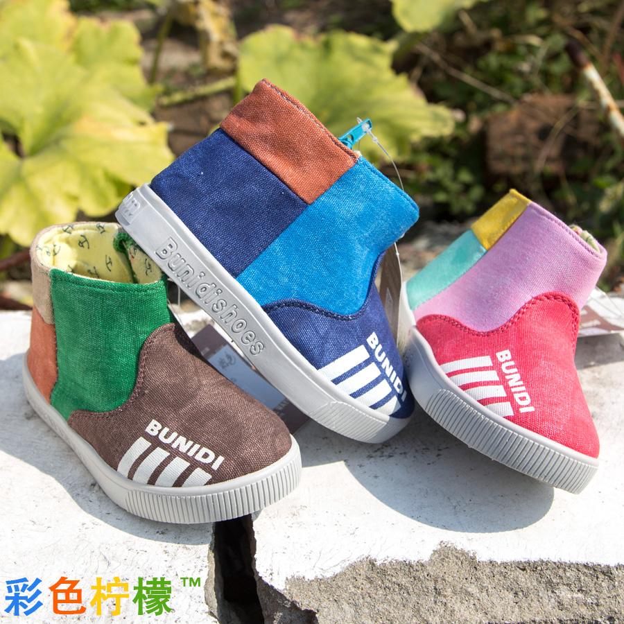 Multicolour lemon sport shoes children shoe child baby toddler boots canvas zipper high sport girls boys kids warm cozy healthy(China (Mainland))