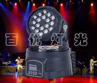 Small LED lights shook his head,18*3mini LED small shook moving head