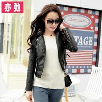 2014 women's leather coat fashion design elegant slim short female leather clothing