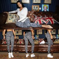 American street high-elastic fabric knitted grey zebra print high waist legging 14.10