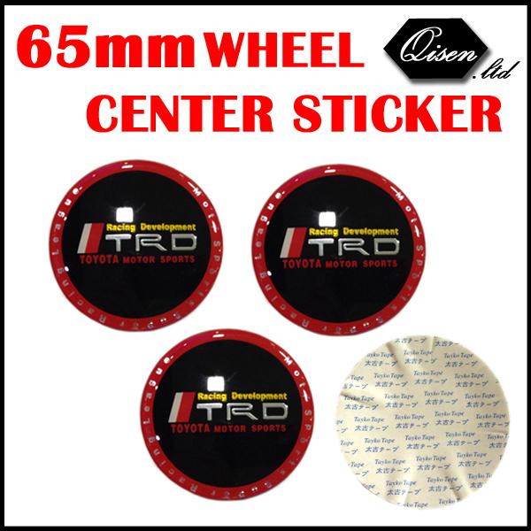 20 X 65MM RESIN TRD SPORT CAR WHEEL CENTER CAP BADGE COVER EMBLEM STICKER BLACK FOR CAMRY Crown COROLLA REIZ Verso #CZX09(China (Mainland))