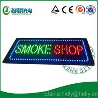 Wholesale led animated acrylic open sign /LED advertising display / smoke shop usage electronic sign  /led neon letter open sign