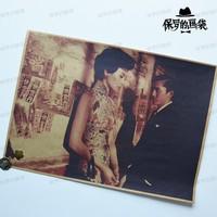 Poster painting vintage cowhide paper decorative painting core