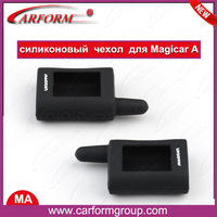 Magicar MA Scher Khan black silicone case Magicar MA Scher Khan two way car alarm LCD remote only silicone case Free shipping