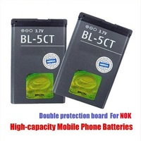 Mobile Repalcement BL-5CT Battery for Nokia 5200