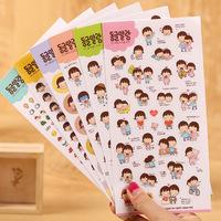 12 sheets /Lot DIY Cute Kawaii Cartoon Girl Stickers for Diary Notebook Photo Album Decoration PVC Sticker Stationery