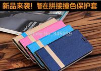 Mofi Pu flip leather case for lenovo s580 mobile phone case free shipping