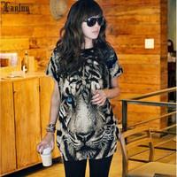 Lanluu Hot Sale Blouses Women Casual Tops Tiger Head Pattern Crew Neck Tee Short Sleeve Loose T-Shirt  SQ1097