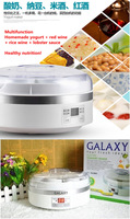 2014 New Yogurt Red Wine Rice Wine Lobster Sauce Machine Upgraded Version Exquisite High-End Multifunction Microcomputer Timing