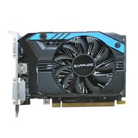 New Arrival Sapphire R7 240 4G video card graphics card 4G DDR3 128bit DirectX 11.2 PCI-E 3.0 VGA+DVI+HDMI free shipping