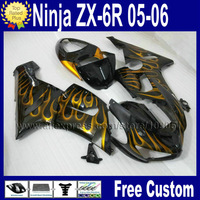 7gifts Custom motorcycle fairing body kits for kawasaki ninja 2006 2005 ZX 6R ZX6R 636 05 06 ZX-6R yellow flame fairings parts