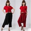 2015 Brand Casual Women Pants Solid Color Elastic Waist Comfy casual pants & capris,harem wide leg pants,sports trousers S-4XL
