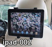 Car navigation  car bracket flat seat back bracket for Ipad