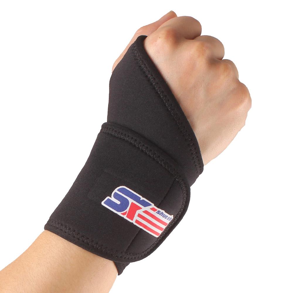 Adjustable Sport Wristband Wrist Support Sports Gym Elastic Stretchy Wrist Joint Brace Wrap Bandage Band Guard Protector(China (Mainland))