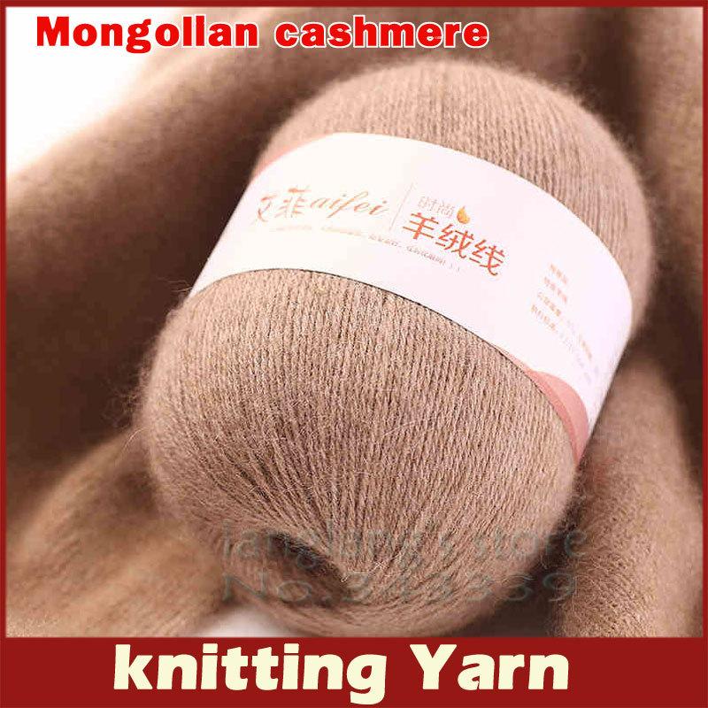 Кашемир пряжа для вязания 3