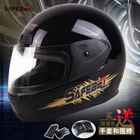 Going motorcycle helmet electric bicycle helmet thermal safety cap male Women antimist
